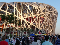The exterior of the Bird's Nest, or National Stadium, in Beijing, China
