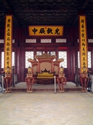 A throne in the Forbidden City's Hall of Middle Harmony in Beijing, China