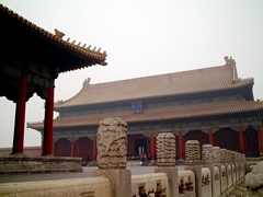 The Forbidden City's Hall of Preserving Harmony in Beijing, China
