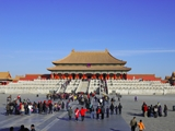The Forbidden City's Hall of Supreme Harmony in Beijing, China