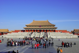 The Forbidden City's Hall of Supreme Harmony under a blue sky in Beijing, China