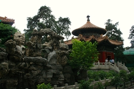The Imperial Garden in the Forbidden City, Beijing, China
