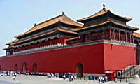 Beijing - Forbidden City - Thierry - 200 x 120