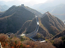 The Great Wall of China climbing up the side of a hill at Badaling near Beijing