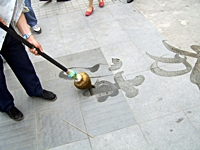 Street calligraphy in the Shichahai area of Beijing, China