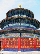 Beijing - Temple of Heaven - Julien Lozelli - 135 x 180