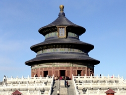 Stairs leading up to the Temple of Heaven in Beijing, China