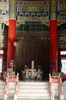 The interior of the Temple of Heaven