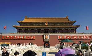 Tiananmen, the Gate of Heavenly Peace, in Beijing, China