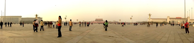 A panoramic view of Tiananmen Square in Beijing, China
