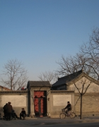 A hutong entrance gate in Beijing, China