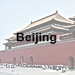 Beijing icon with text - 75 x 75