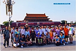 A China International Travel CA tour group in Tiananmen Square, Beijing