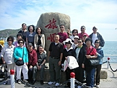 A China International Travel CA tour group in Lüshun