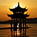 Open the information page for our China Highlights 15-Day Tour (CIT002)