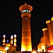 Open the information page for our Silk Road 16-Day Tour (CIT007)