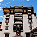 Open the information page for our Mysterious Tibet 16-Day Tour (CIT008)