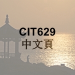 CIT629 icon - Chinese page - 150 x 150