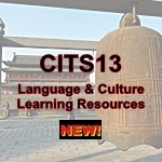 CITS13 Language and Culture icon - 150 x 150 - new