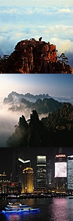Photos of Huangshan (Yellow Mountain) and Shanghai, China