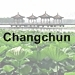 Changchun icon with text - 75 x 75