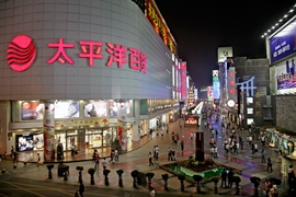 A department store in a shopping district in Chengdu (成都), China