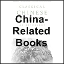 China-Related Books navigation icon - 125 x 125