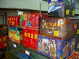 Chinese New Year fireworks boxes - Christopher