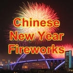 Chinese New Year fireworks icon with text - 150 x 150