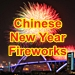 Chinese New Year fireworks icon with text - 75 x 75