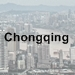 Chongqing icon with text - 75 x 75