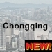 Chongqing icon with text - new - 75 x 75