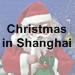 Christmas in Shanghai icon with text - 75 x 75