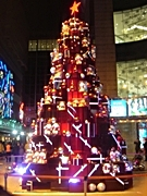The Christmas tree at Grand Gateway Mall in Shanghai, China