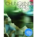 Chungking Express DVD cover - small - 125 x 125