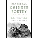 cover of Classical Chinese Poetry