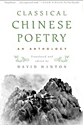 Classical Chinese Poetry - book cover - small - 83 x 125