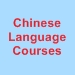 Courses of Study for Students of Chinese navigation icon - 75 x 75