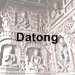 Datong icon with text - 75 x 75