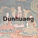 Dunhuang icon with text - 75 x 75
