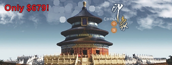 China Impression Super Value Tour header image - Temple of Heaven