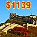 EBXF - Ancient China Experience tour icon with price - 75 x 75