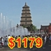 EBXG - Beijing-Xian-Guilin-Shanghai tour icon with price - 75 x 75