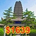 EBXYU - Beijing-Xian-Yangtze-Cruise-Shanghai tour icon with price - 75 x 75