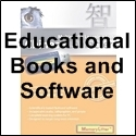 Educational Books and Software navigation icon - 125 x 125