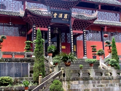 The facade of Luohan Hall at Crouching Tiger Temple or Fuhu Temple (伏虎寺) at Mount Emei or Emeishan (峨眉山) in Sichuan Province, China
