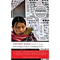 Factory Girls - book cover