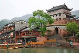 The North Gate on the bank of the Tuo River in Fenghuang (凤凰), Hunan Province, China