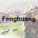 Fenghuang icon with text - 75 x 75