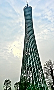 Canton Tower in Guangzhou, China
